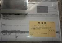 Cut2013_0228_1315_53.jpg