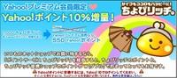 Cut2011_0212_2046_20.jpg